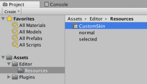 CustomSkin GUISkin resource in the Unity Project Window